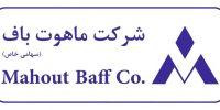 mahoutbaff1